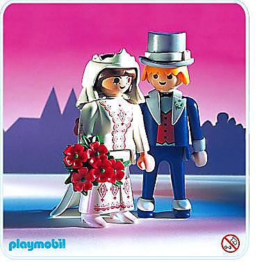 5509-A Les mariés detail image 1