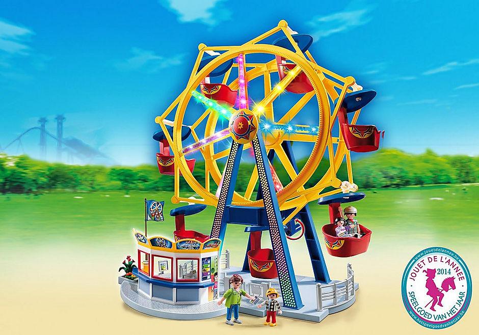 5552 Grande roue avec illuminations detail image 1