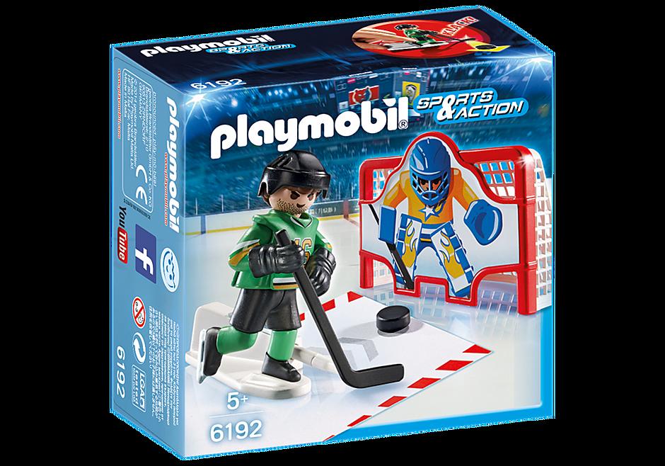 6192 Eishockey-Tortraining detail image 2