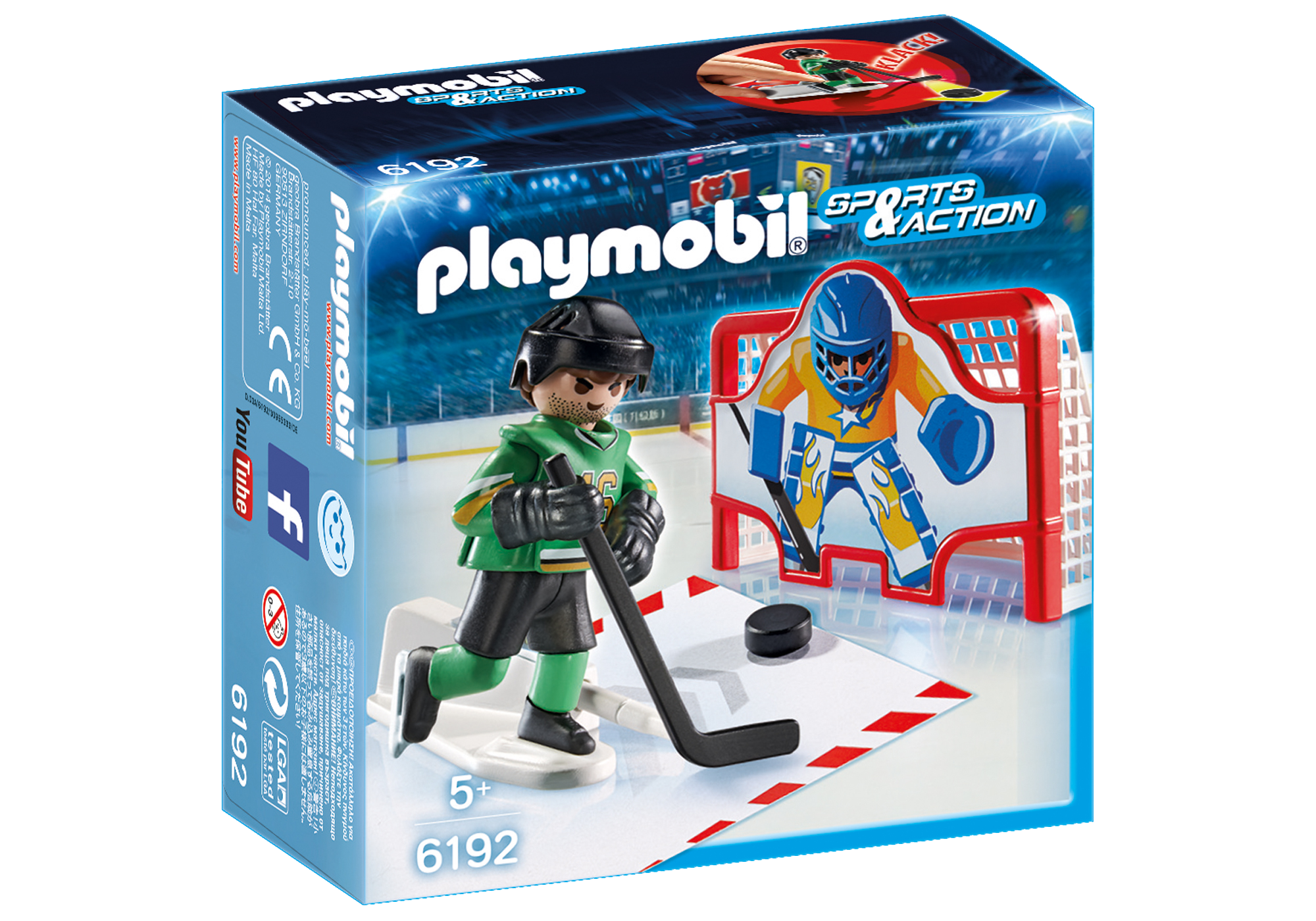 http://media.playmobil.com/i/playmobil/6192_product_box_front