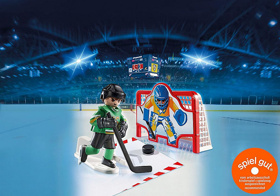 6192 Eishockey-Tortraining detail image 1