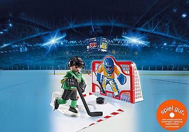 6192 Eishockey-Tortraining