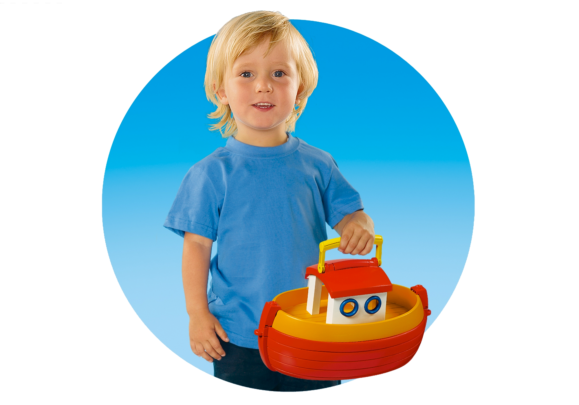 http://media.playmobil.com/i/playmobil/6765_product_extra2/Min bärbara Noaks ark