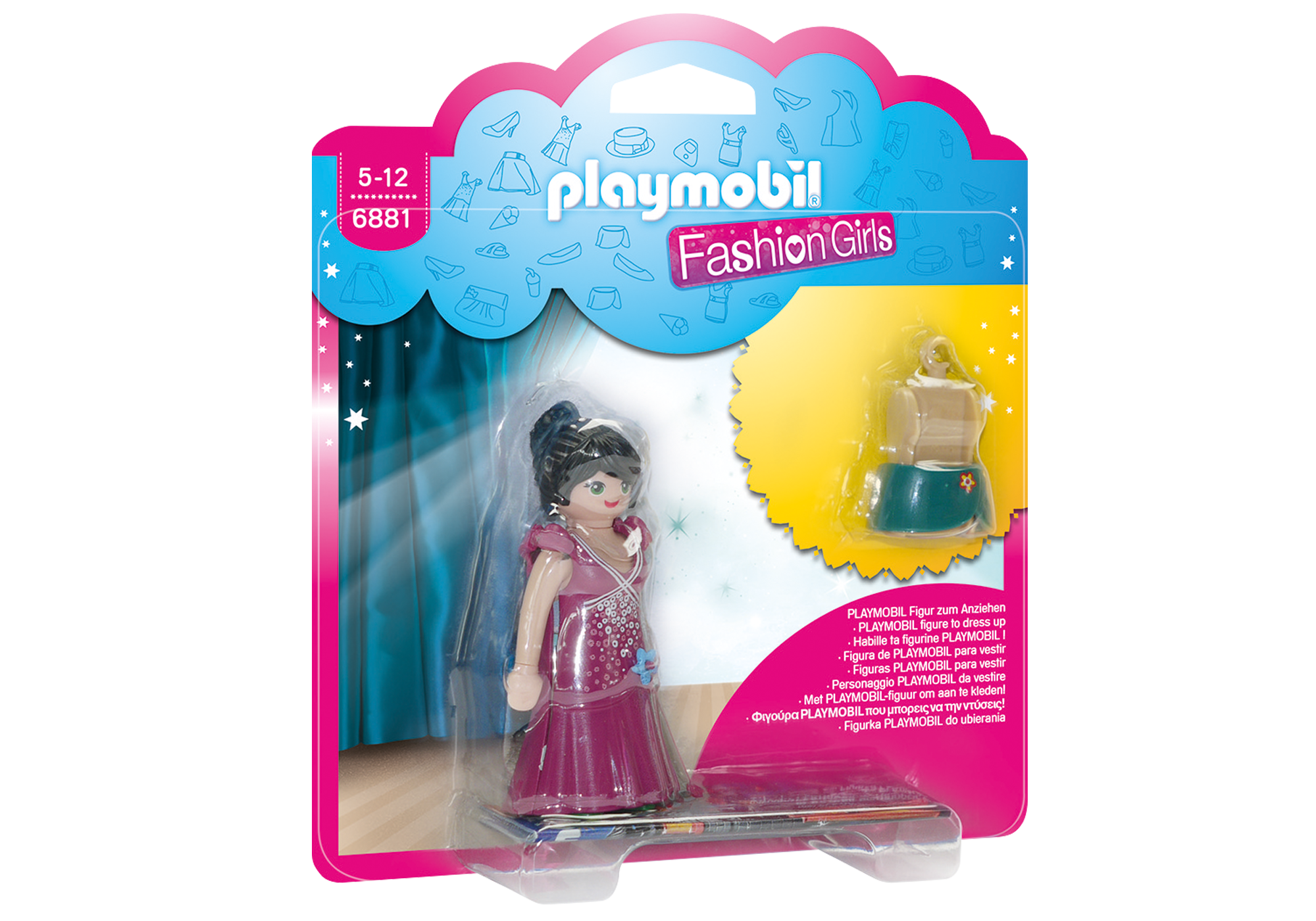 http://media.playmobil.com/i/playmobil/6881_product_box_front