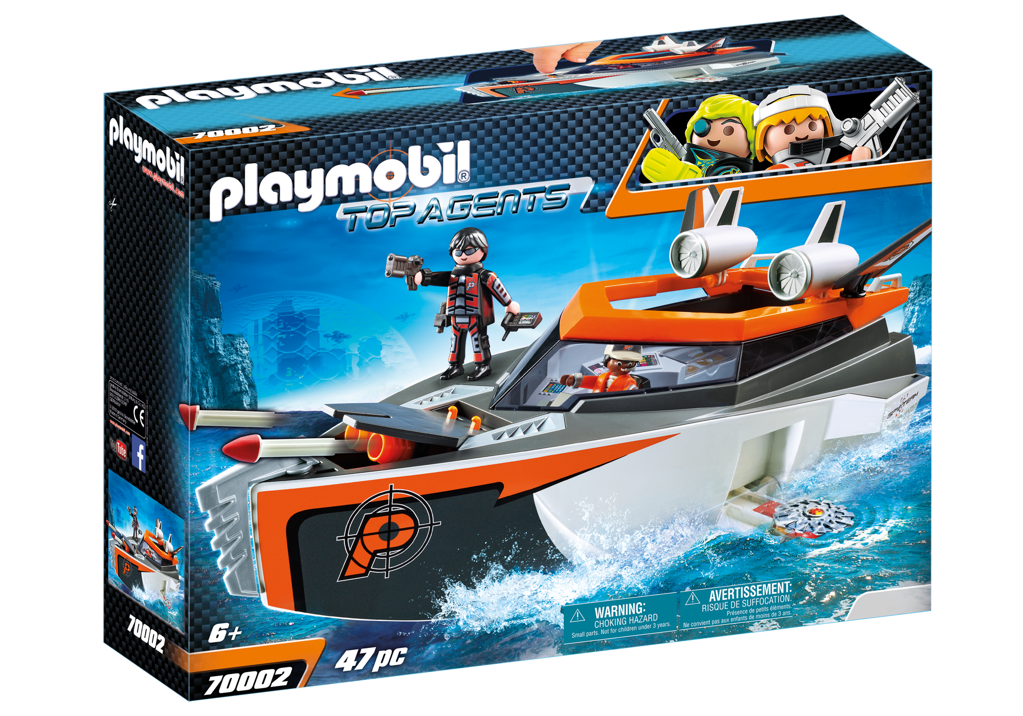http://media.playmobil.com/i/playmobil/70002_product_box_front
