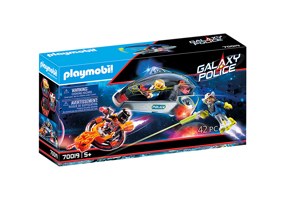 70019 Galaxy Police Glider detail image 2