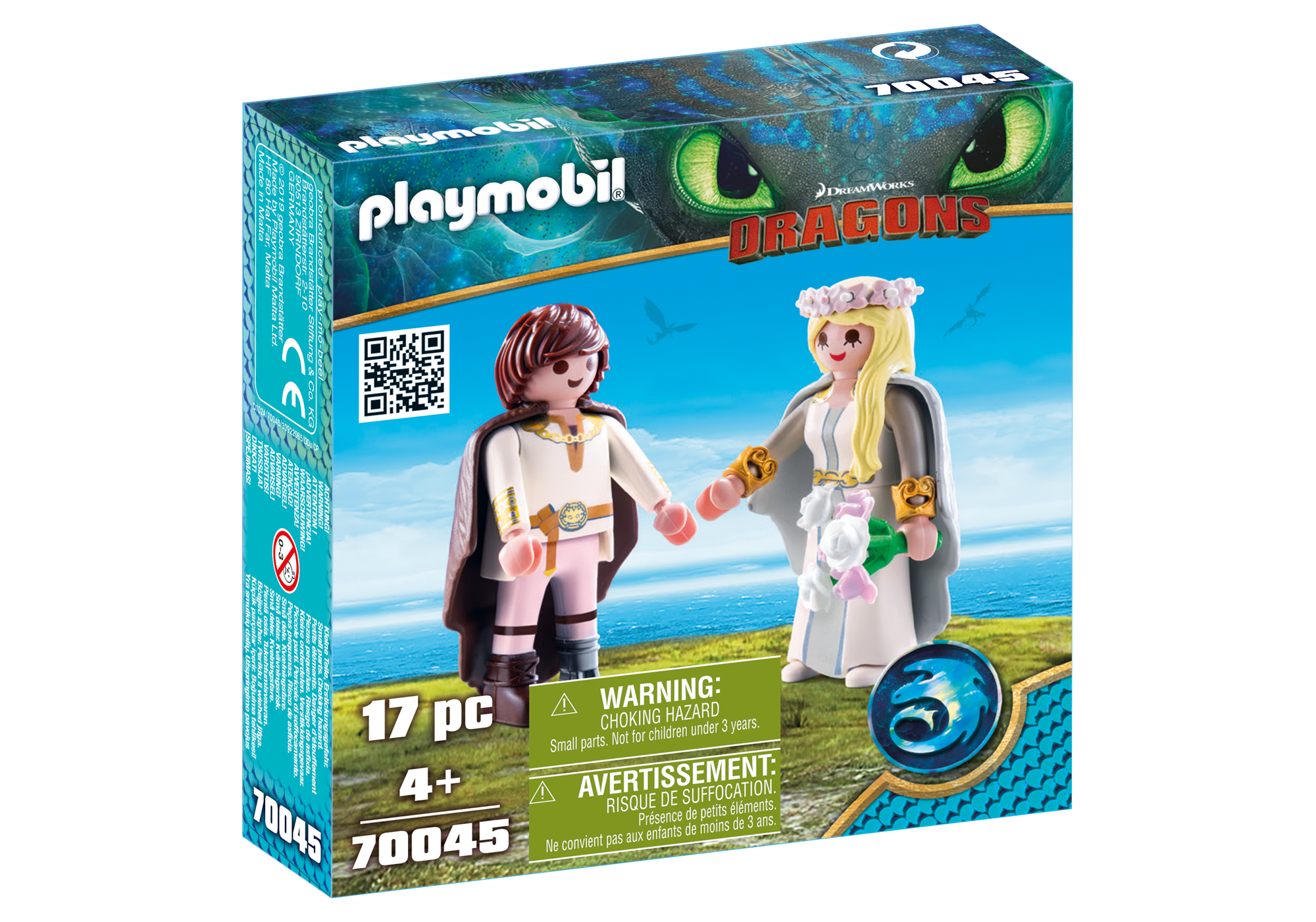 http://media.playmobil.com/i/playmobil/70045_product_box_front