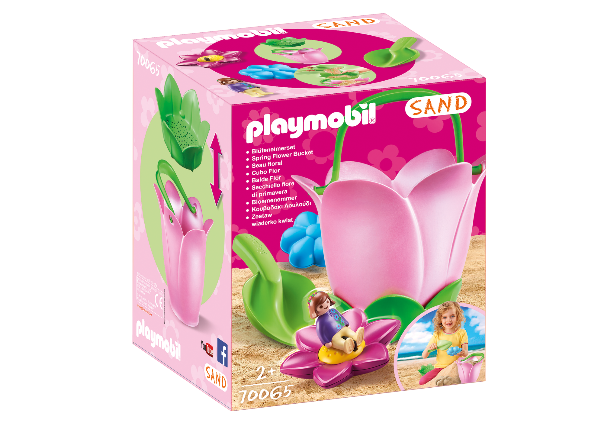 http://media.playmobil.com/i/playmobil/70065_product_box_front/Bloemenemmer