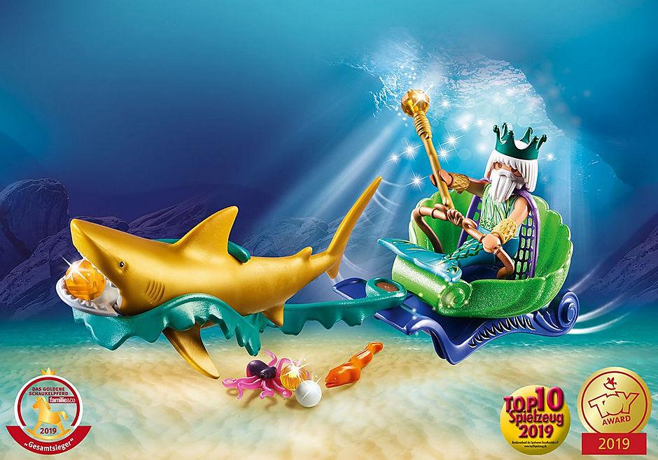 70097 Roi des mers avec calèche royale  detail image 1