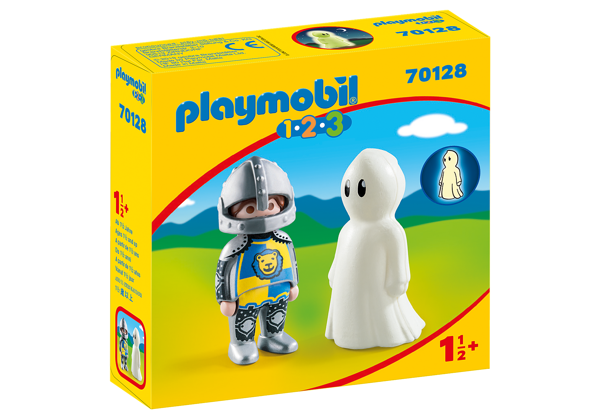 70128 Cavaleiro com Fantasma zoom image2
