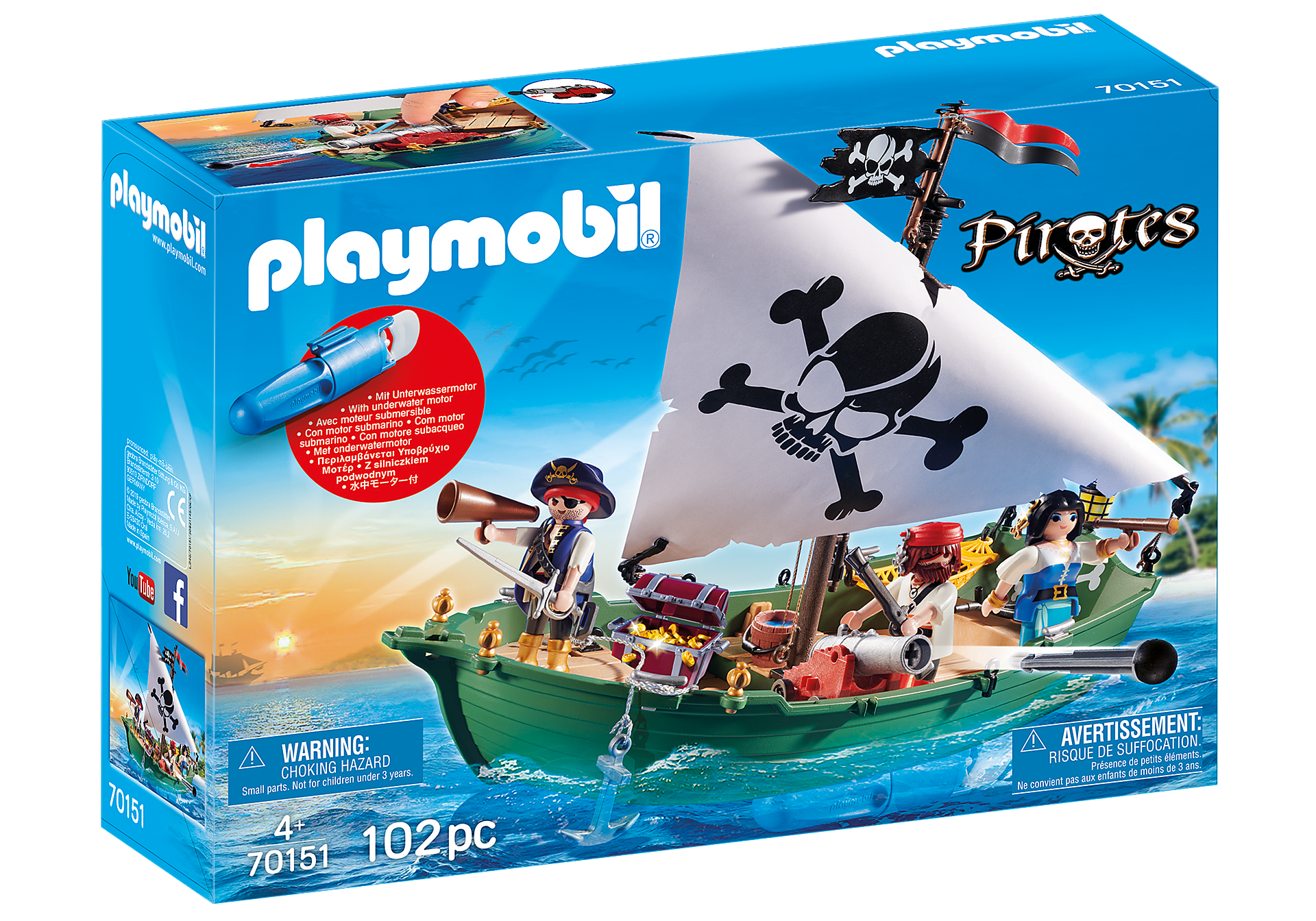 70151 Pirate Ship with Underwater Motor zoom image2