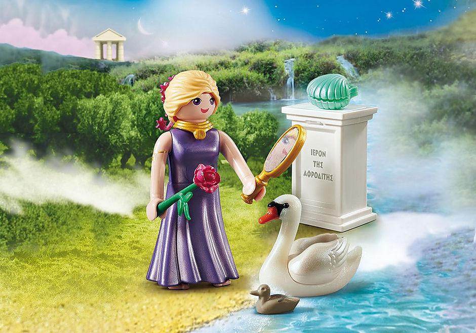 70213 Aphrodite detail image 1