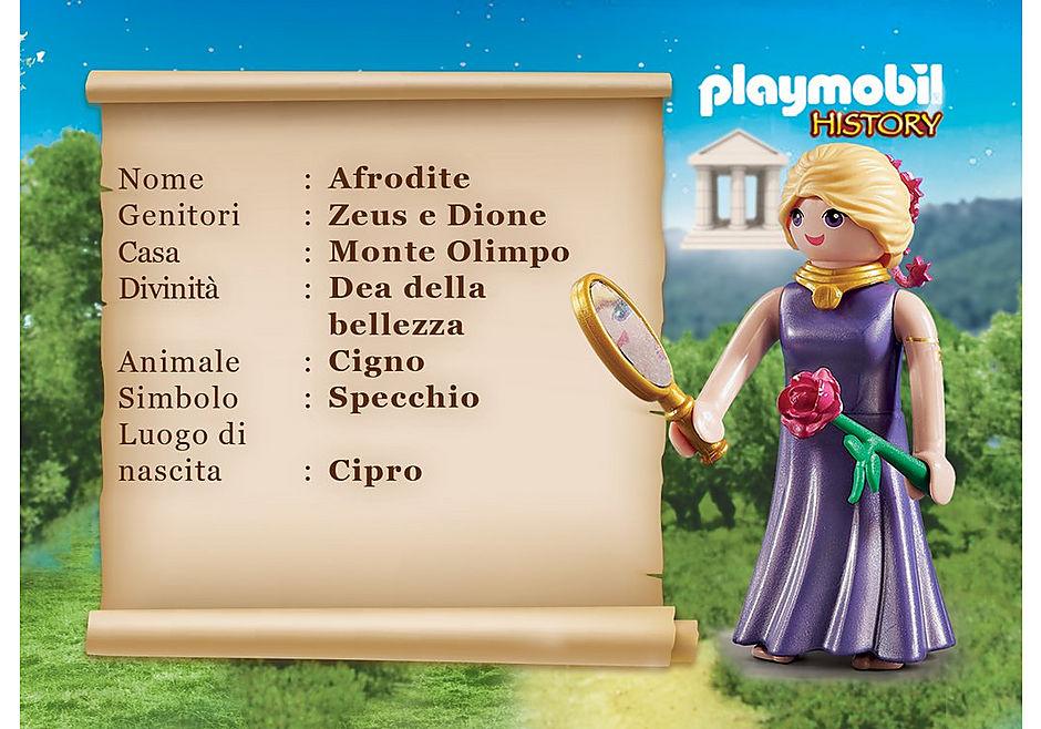 70213 Afrodite detail image 4