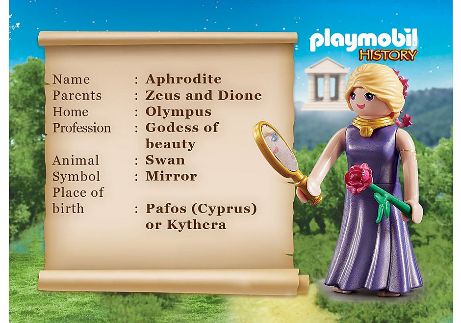 70213 Aphrodite detail image 4