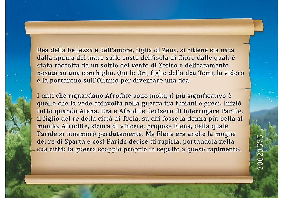 70213 Afrodite detail image 5