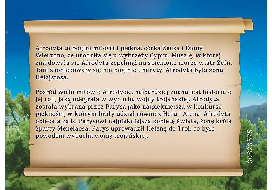 70213 Afrodyta detail image 5