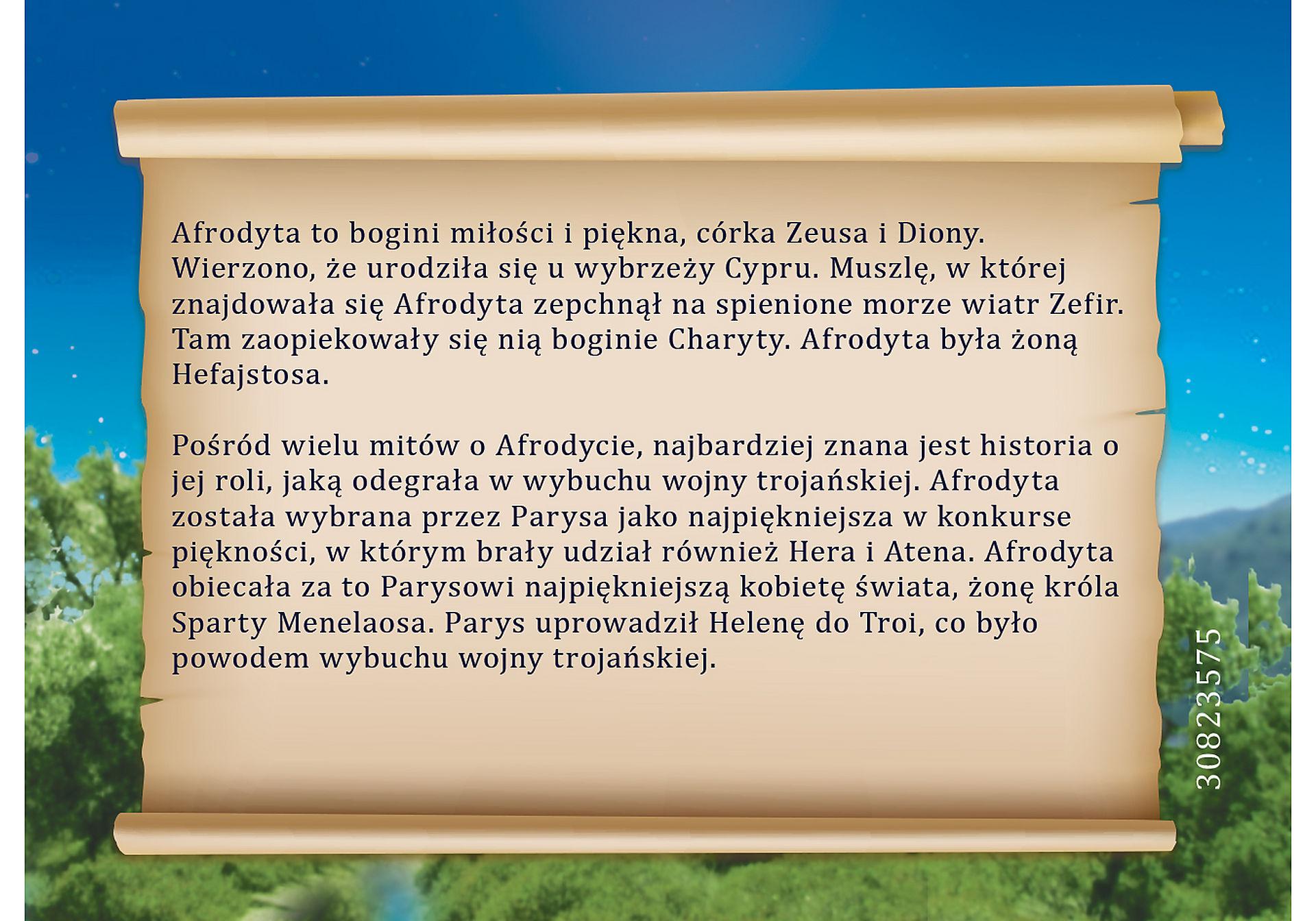 70213 Afrodyta zoom image5