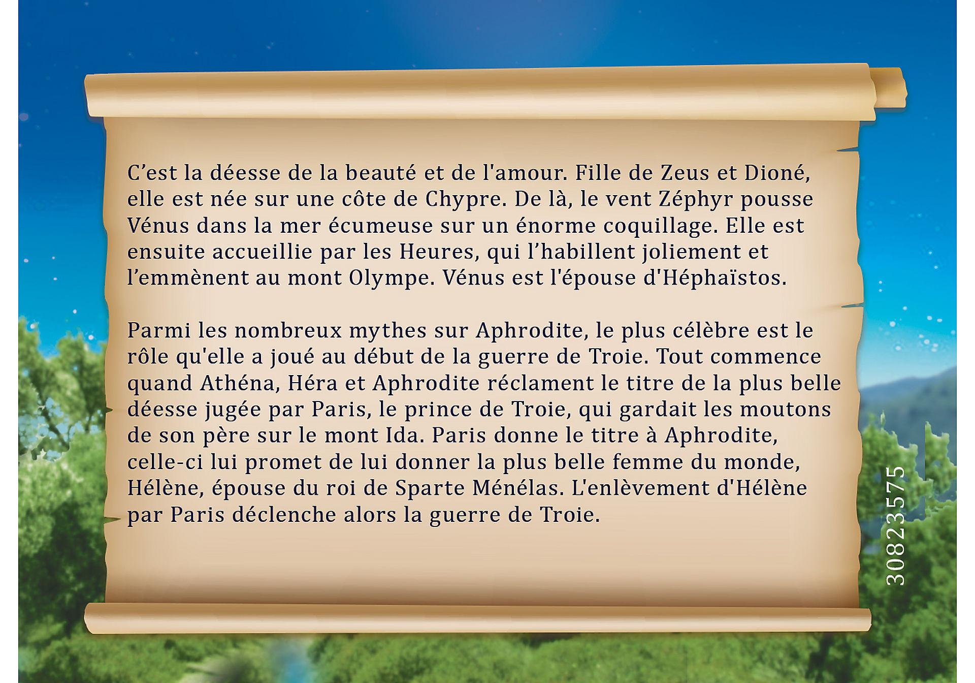 70213 Aphrodite  zoom image5