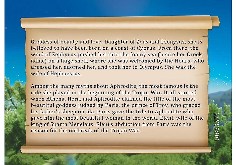 70213 Aphrodite detail image 5