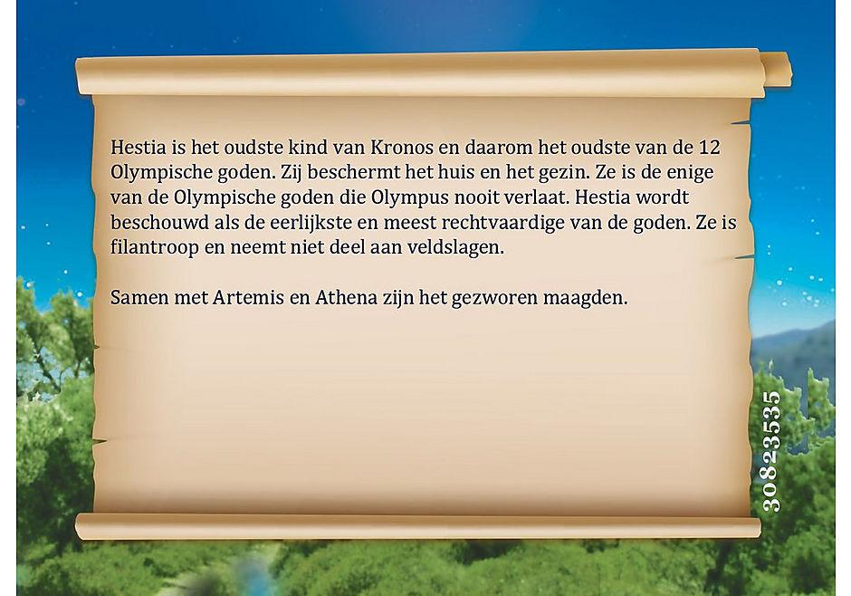 70215 Hestia detail image 5