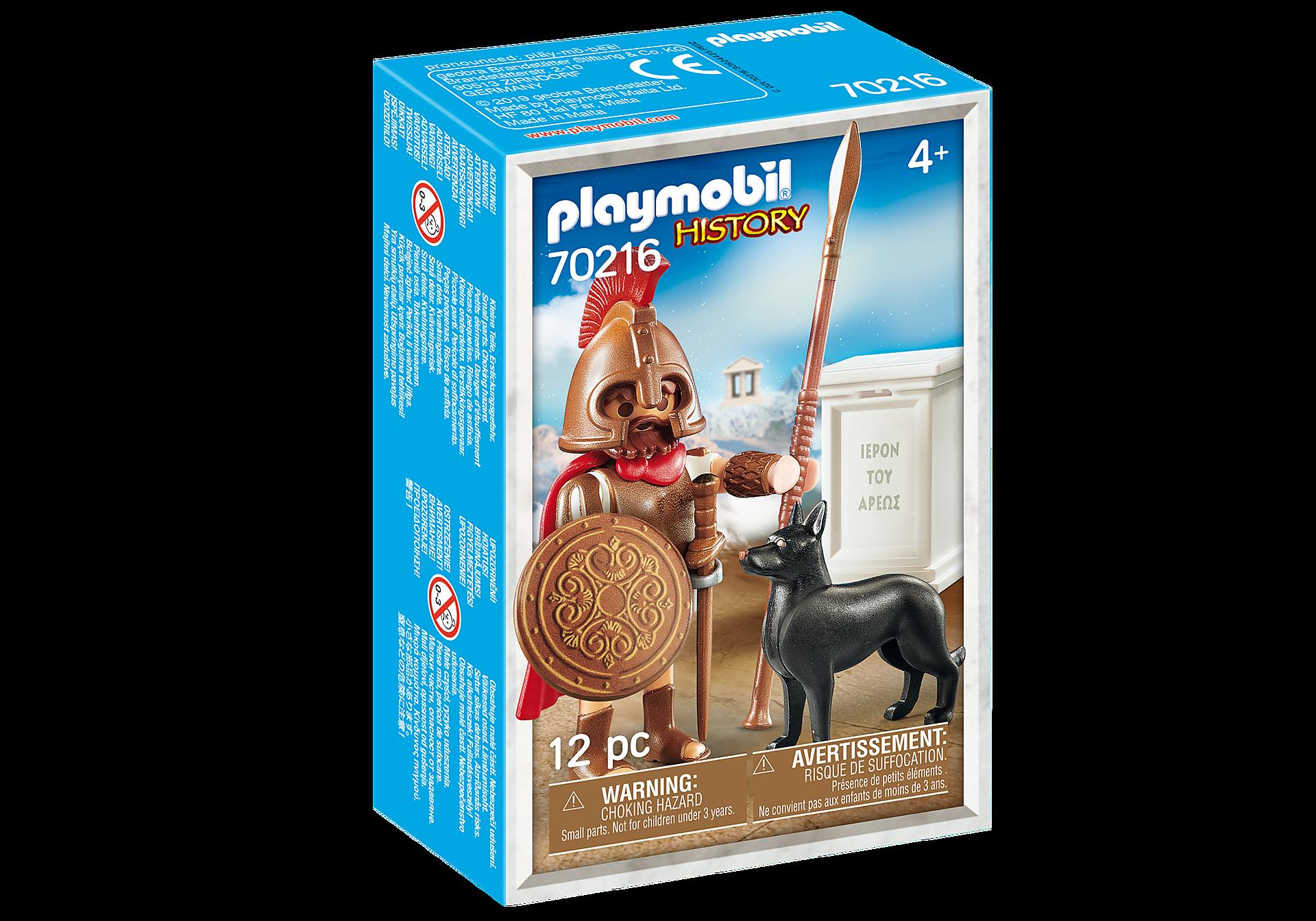 http://media.playmobil.com/i/playmobil/70216_product_box_front/Θεός Άρης