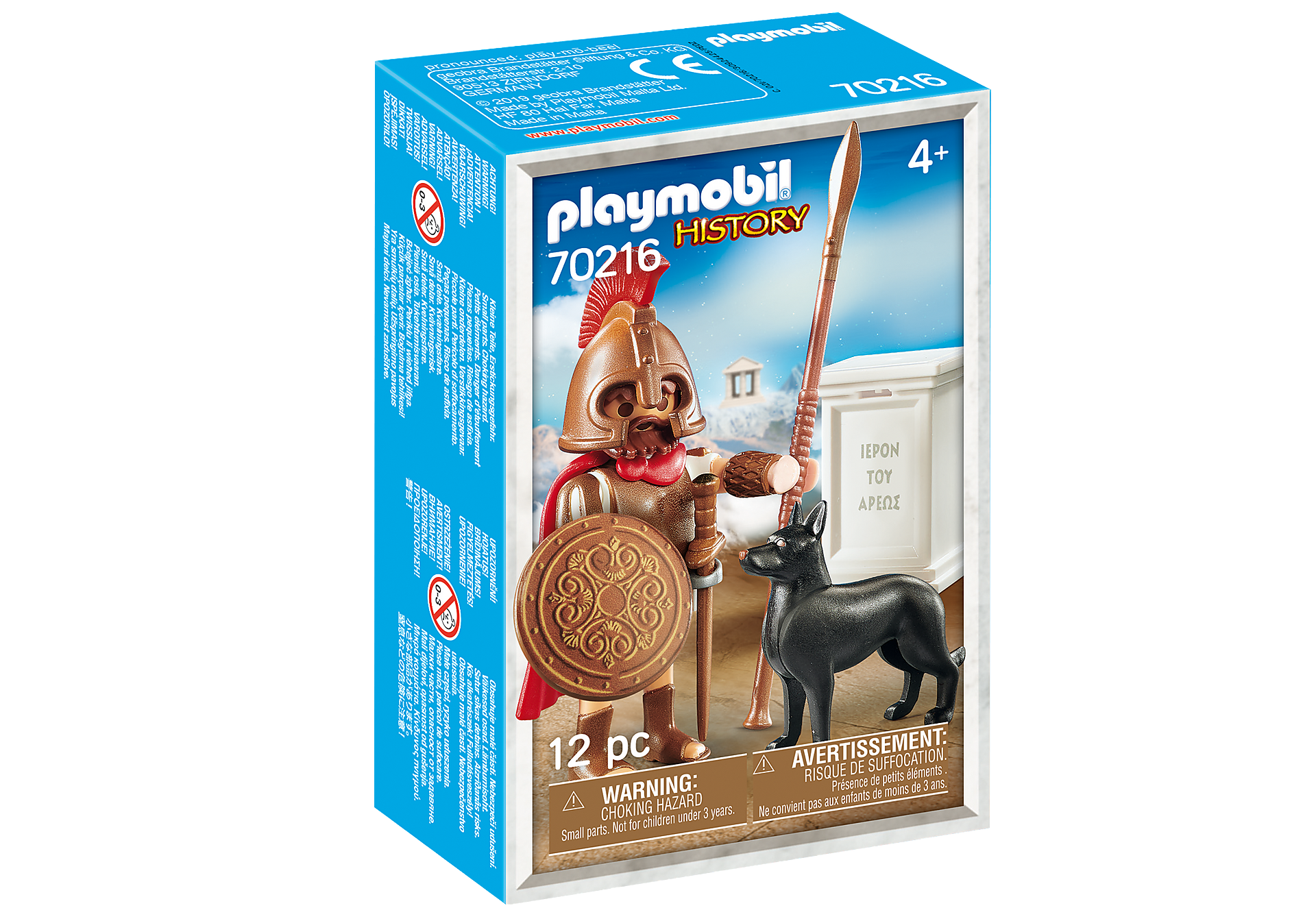 http://media.playmobil.com/i/playmobil/70216_product_box_front/Ares
