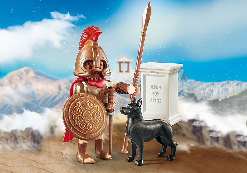 http://media.playmobil.com/i/playmobil/70216_product_detail/Ares