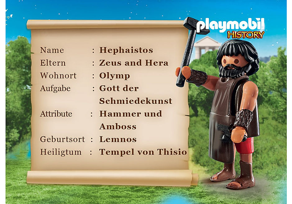 70217 Hephaestus detail image 4