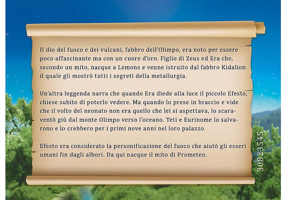 70217 Efesto detail image 5