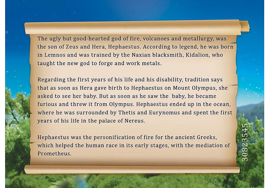 70217 Hephaestus detail image 5