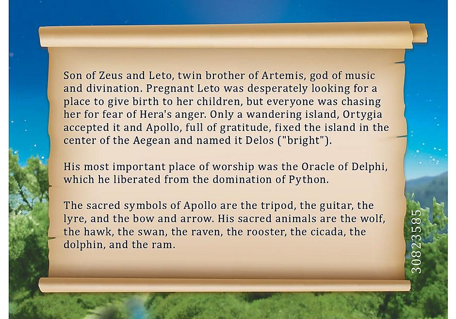 70218 Apollo detail image 5