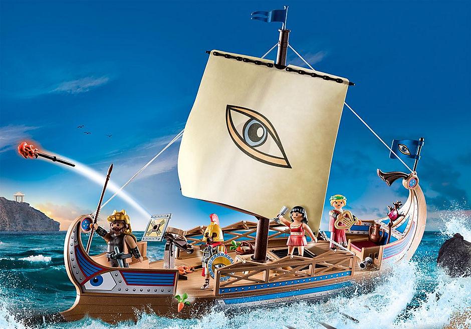 70466 Argo and the Argonauts detail image 1