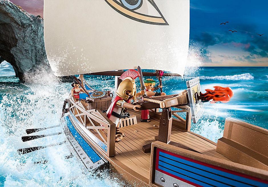 70466 Argo and the Argonauts detail image 6