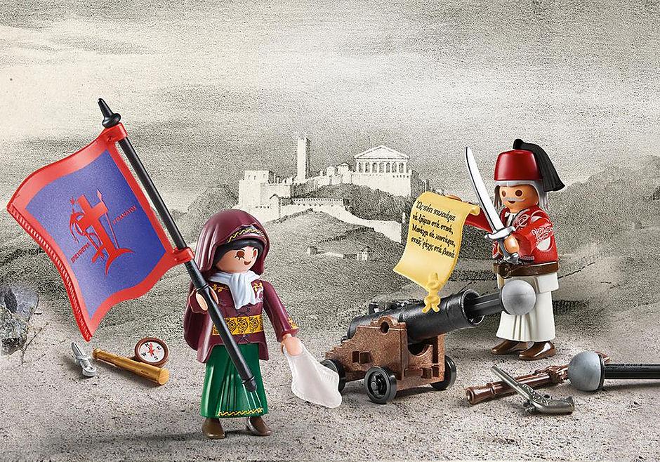 70761 Play & Give Έλληνες Αγωνιστές του 1821 detail image 1