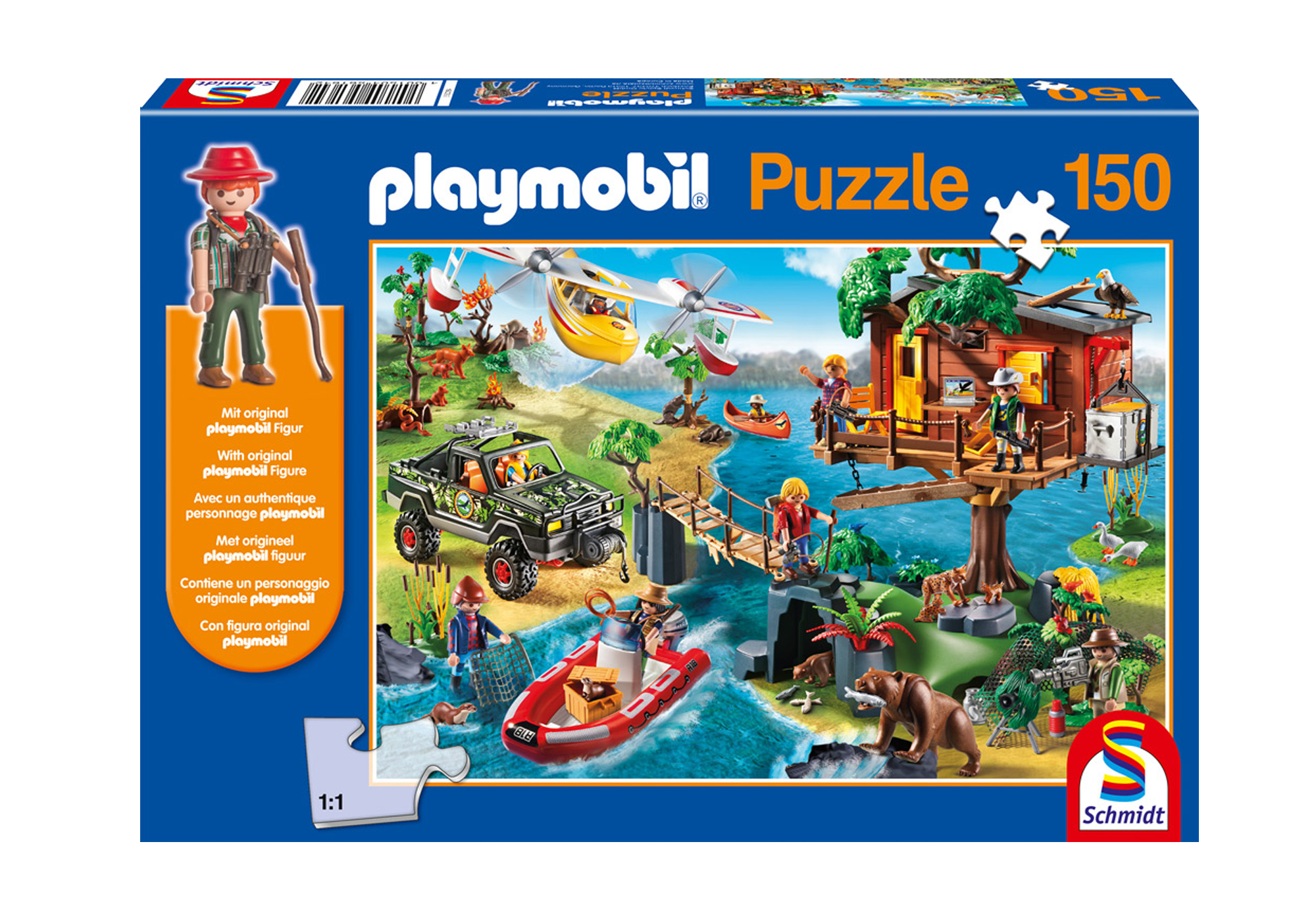 http://media.playmobil.com/i/playmobil/80010_product_detail
