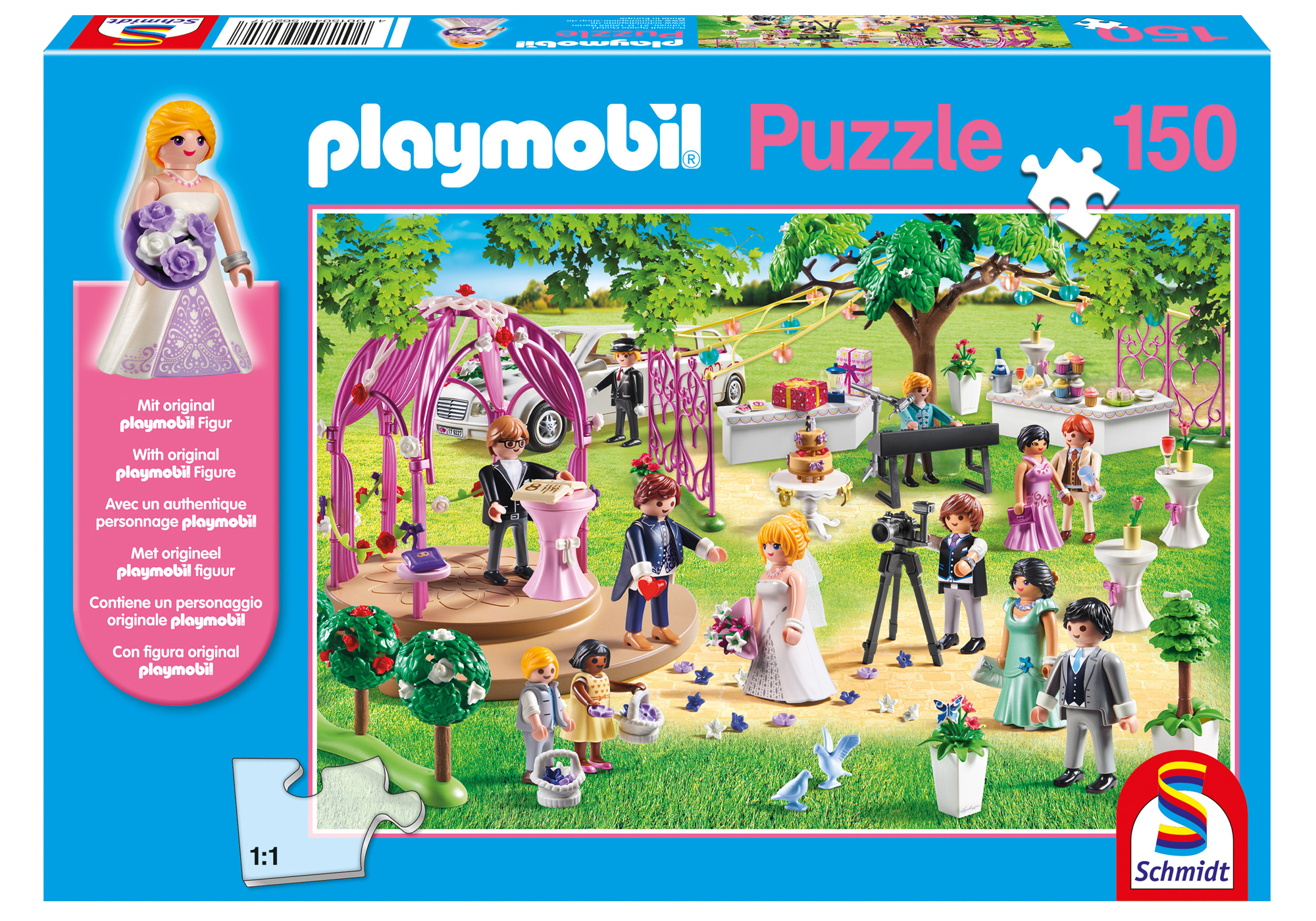 80087_product_detail/Puzzle Hochzeit