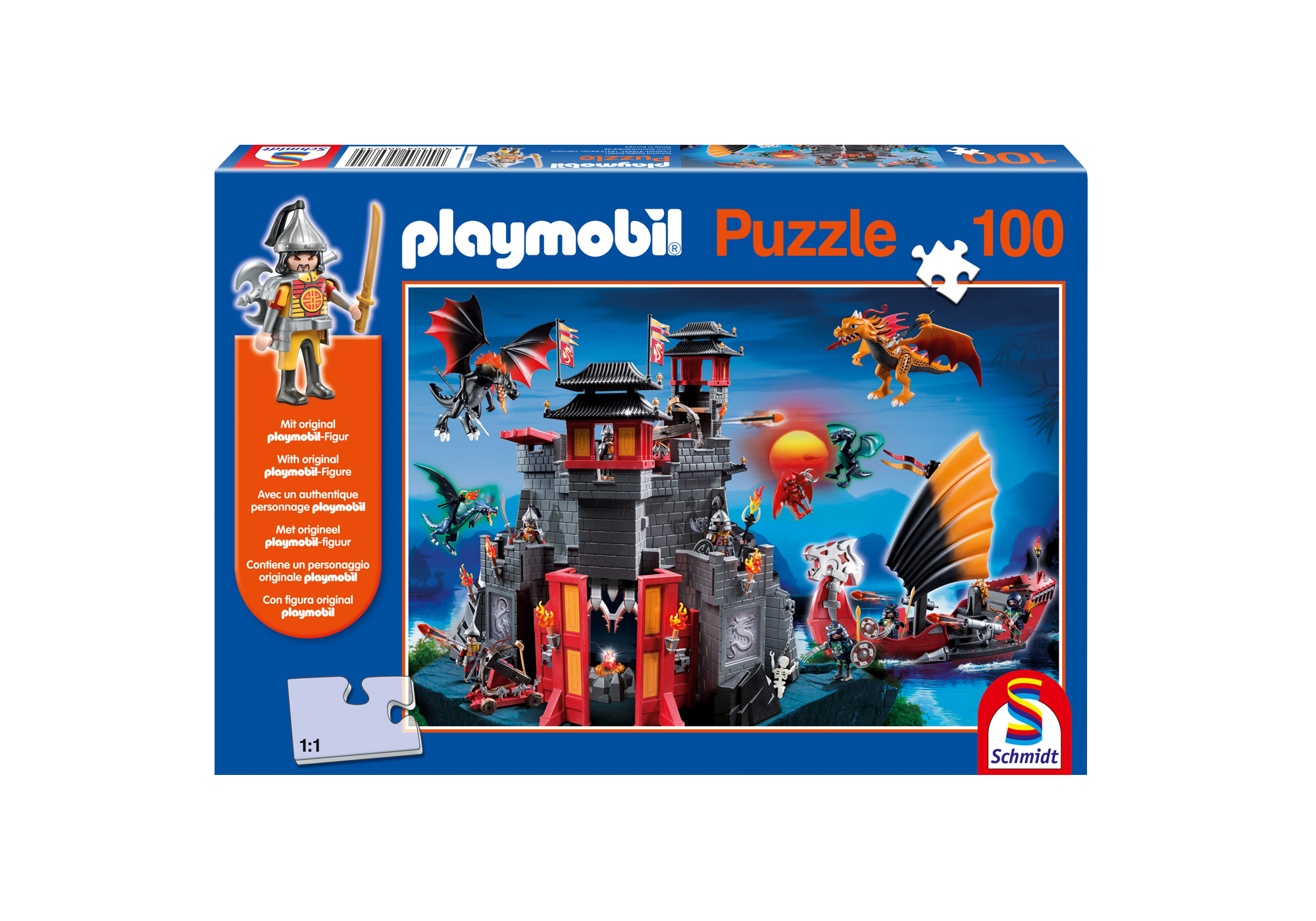 http://media.playmobil.com/i/playmobil/80372_product_detail
