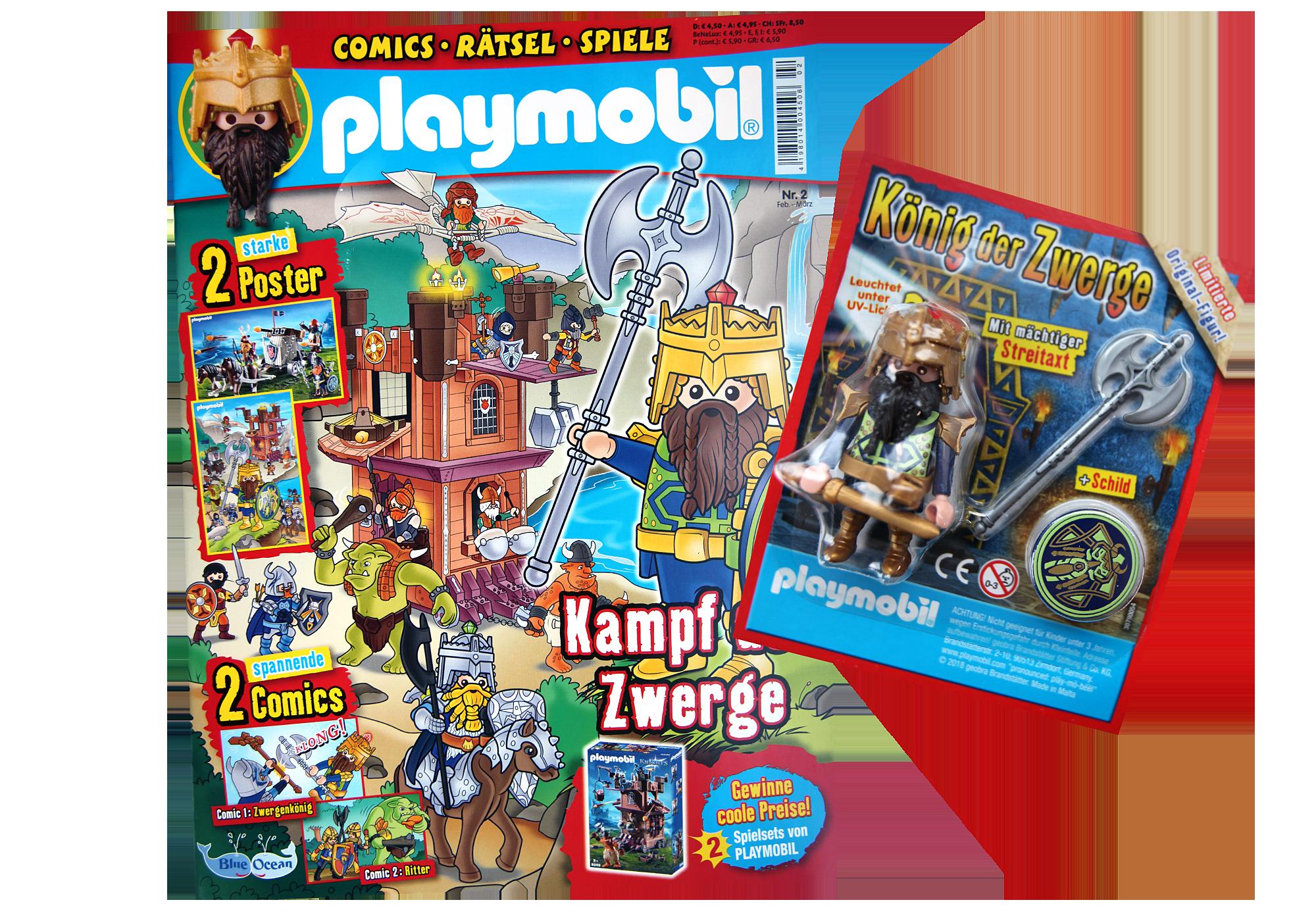 http://media.playmobil.com/i/playmobil/80602_product_detail