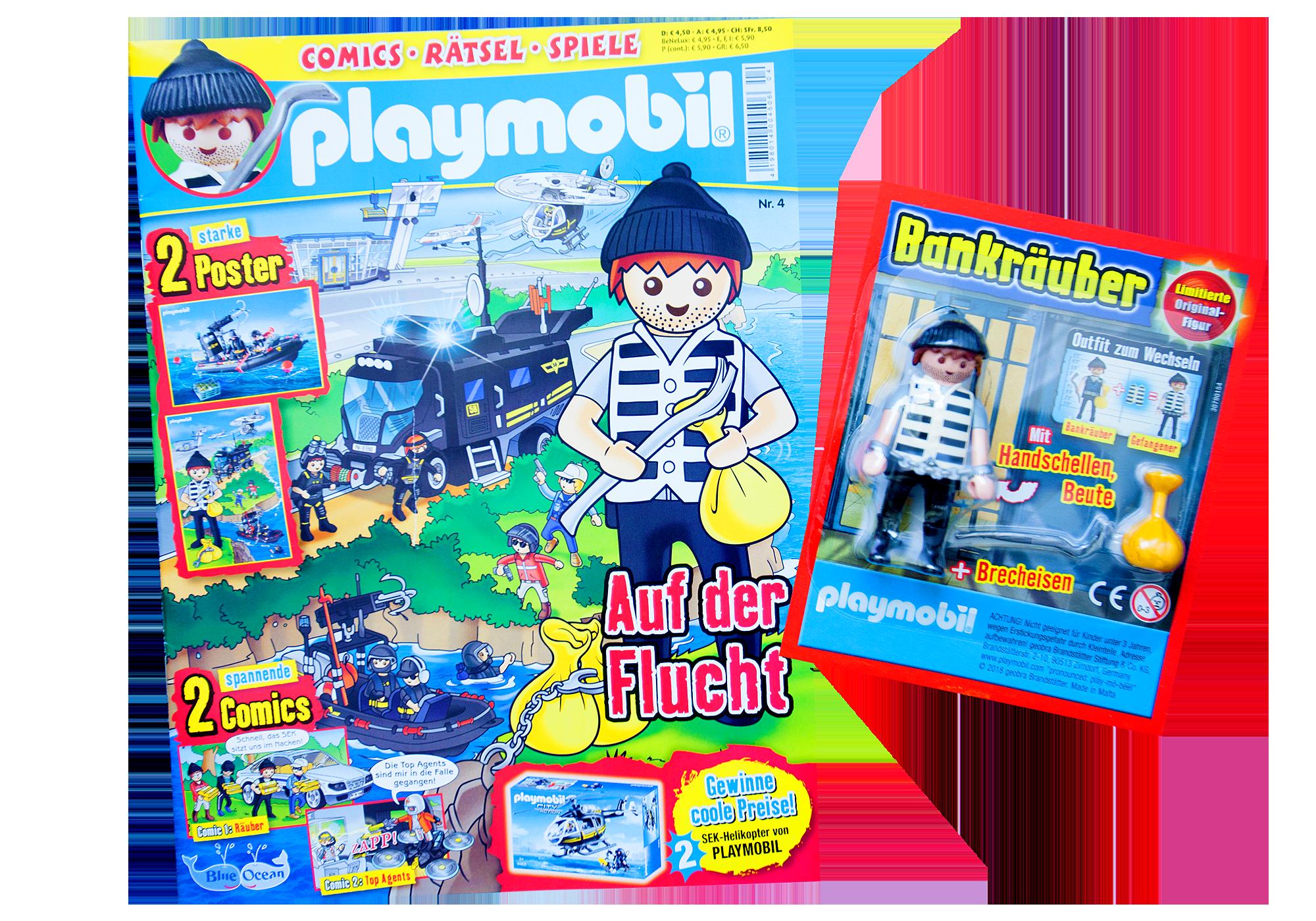 http://media.playmobil.com/i/playmobil/80605_product_detail