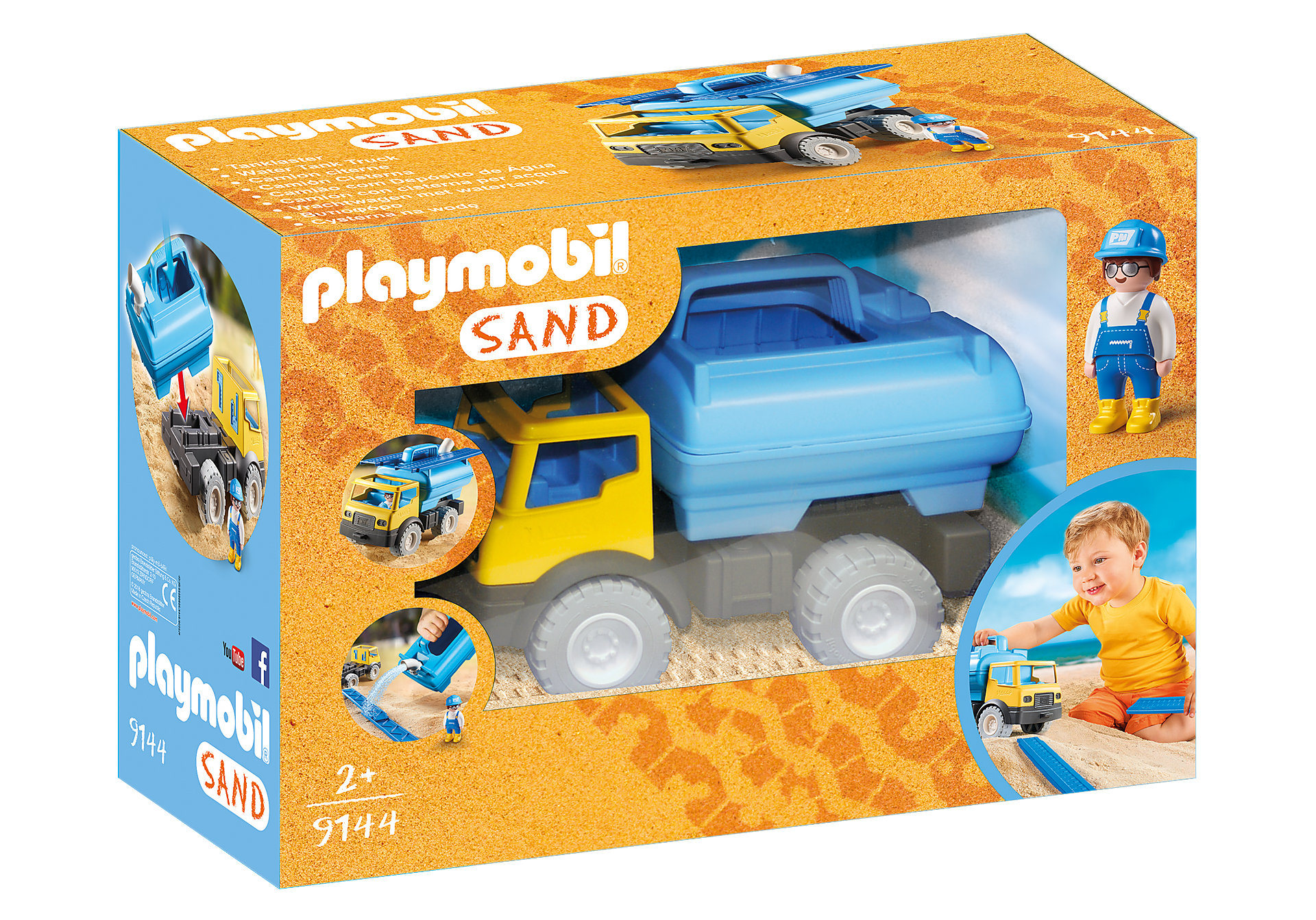 http://media.playmobil.com/i/playmobil/9144_product_box_front/Camión Cisterna