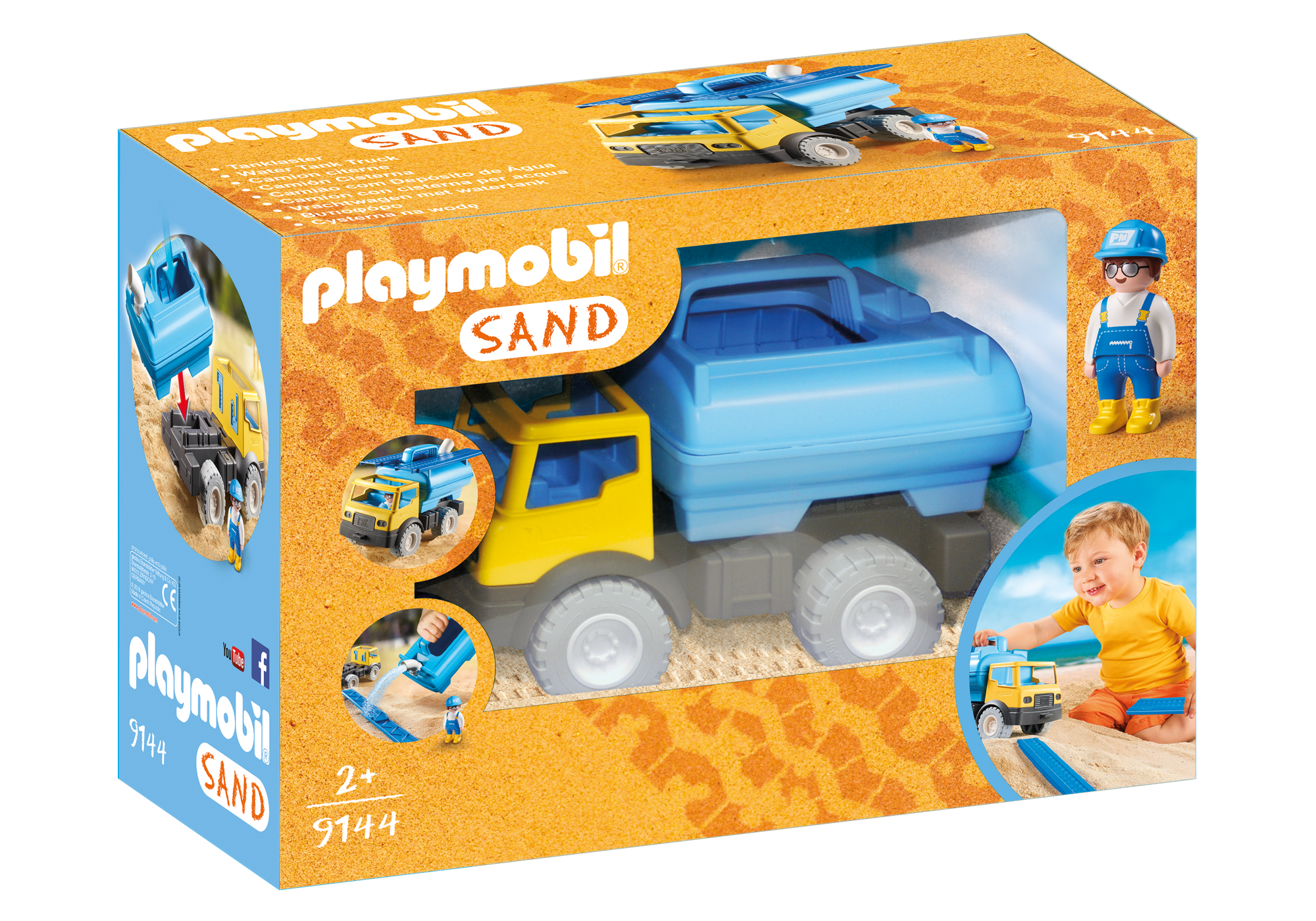 http://media.playmobil.com/i/playmobil/9144_product_box_front
