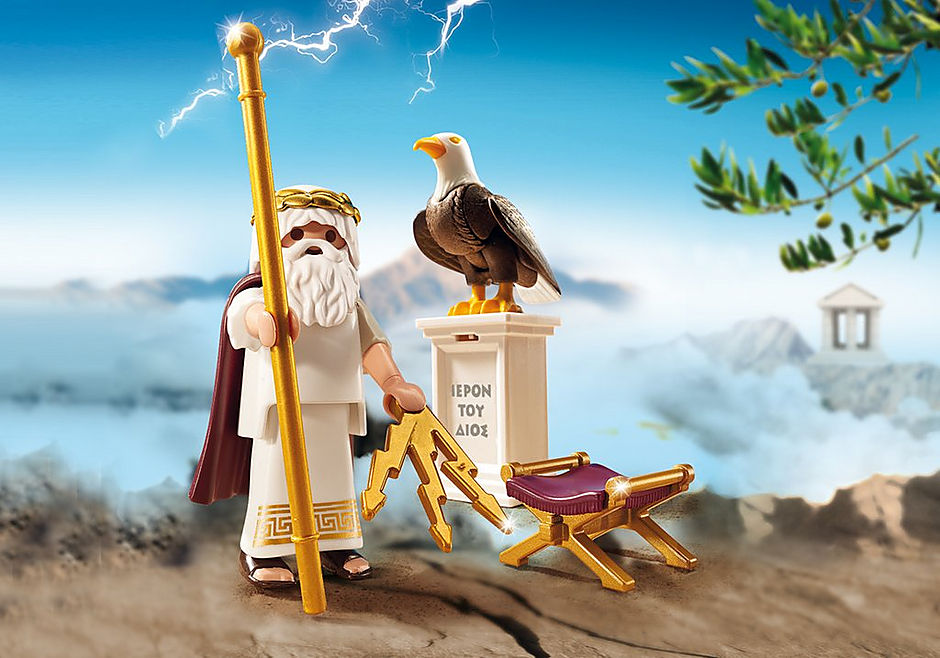9149 Zeus detail image 1
