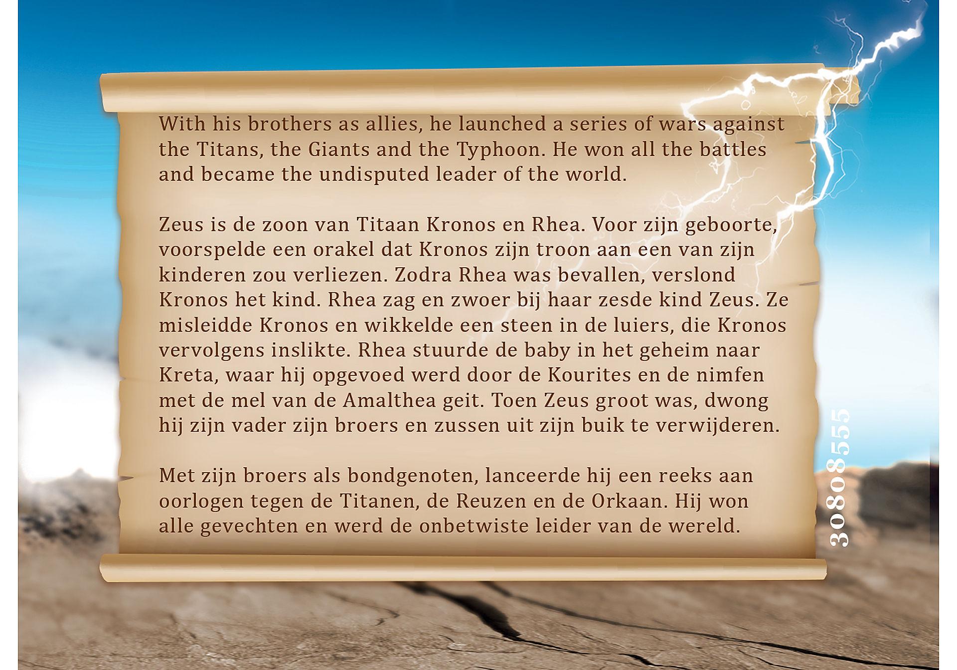 9149 Zeus zoom image5