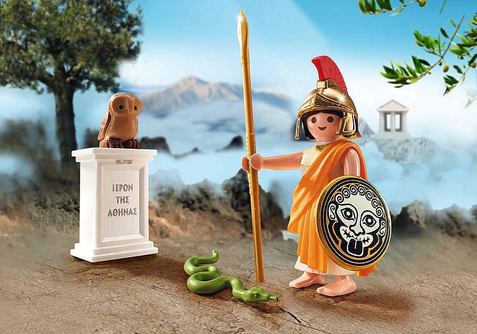9150 Athena detail image 1