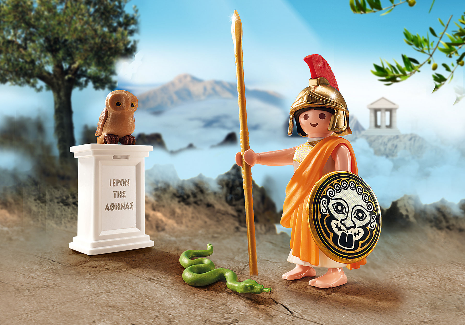 9150 Athena zoom image1