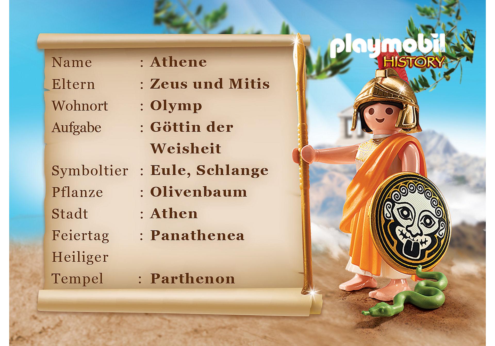 9150 Athena zoom image4