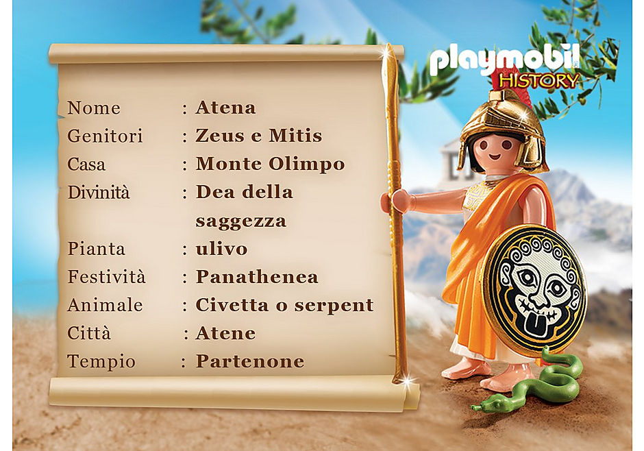9150 Athena detail image 4