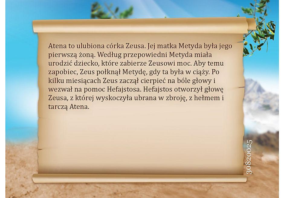 9150 Atena detail image 5