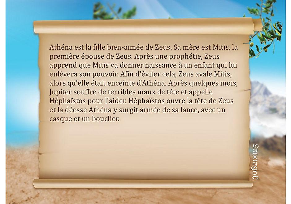 9150 Athéna detail image 5