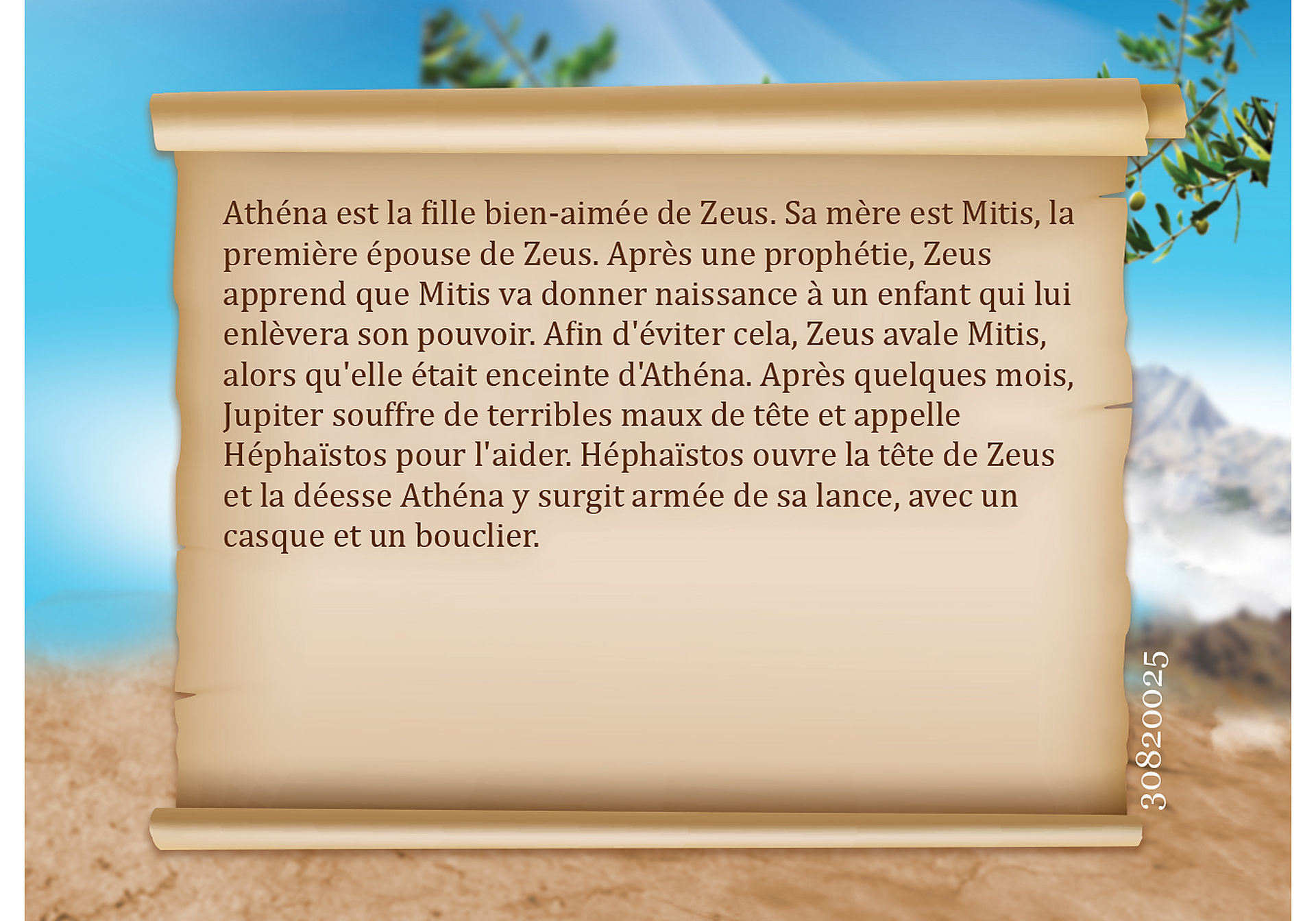 9150 Athéna zoom image5